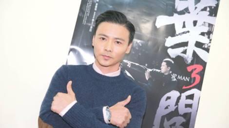 Film News - Pacific Rim Maelstrom - Zhang Jin aka Max Zhang Joins Cast