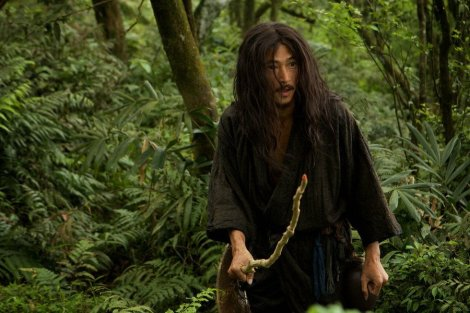 Film Review - Silence