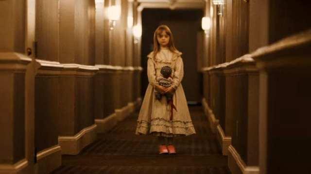 International Trailer Released Online | Irish Cinephile