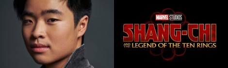Deadline is exclusively reporting that Dallas Liu is the latest name to join the cast of Marvel Studios upcoming film Shang Chi and the Legend of the Ten Rings.