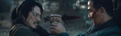 Film Review of Mortal Kombat staring Lewis Tan, Jessica McNamee, Josh Lawson, Mehcad Brooks, Ludi Lin, Tadanobu Asano, Chin Han, Joe Taslim and Hiroyuki Sanada