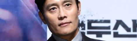 The Hollywood Reporter is exclusively reporting that Byung-hun Lee is set to produce and star in Netflix's film adaptation of Maureen Goos' novel I Believe In A Thing Called Love.